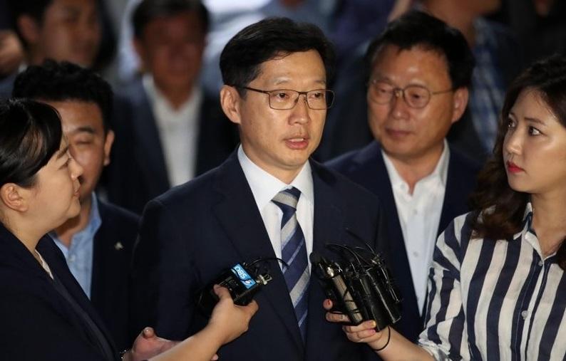 Pengadilan Menolak Perintah Penangkapan Gubernur atas Kasus Manipulasi Opini
