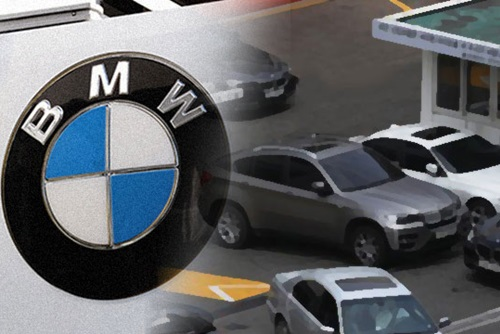 Watchdog Blames BMW Korea for Insufficient Cooperation over Car Fires