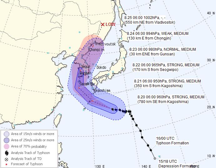 Typhoon Soulik Moving Toward Korean Peninsula
