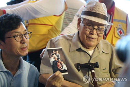 Reunions for War-Separated Koreans to Begin Monday