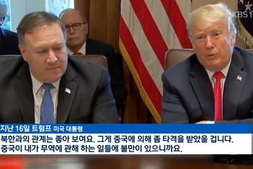 Washington espera que Xi Jinping presione al Norte en su próxima visita a Pyongyang