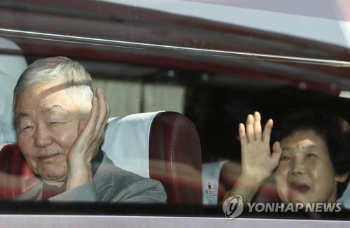 Innerkoreanisches Familientreffen begonnen