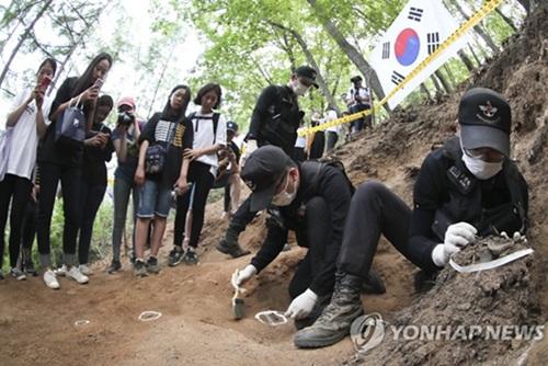 Korea Selatan Pertimbangkan 5 Lokasi Penggalian Kerangka Prajurit Perang Korea
