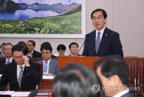 統一部 「離散家族再会の定例化を北韓と協議」