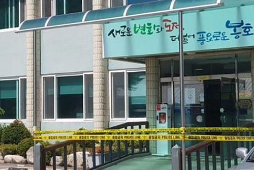 경북 봉화 소천면사무소에서 70대 엽총 쏴...1명 사망·2명 부상