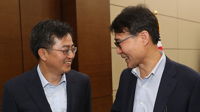 Top Office: Kim, Jang May Differ in View but Share Same Destination