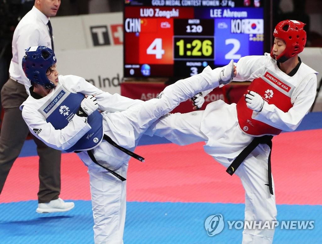 Число медалей южнокорейских спортсменов на Азиатских играх растёт