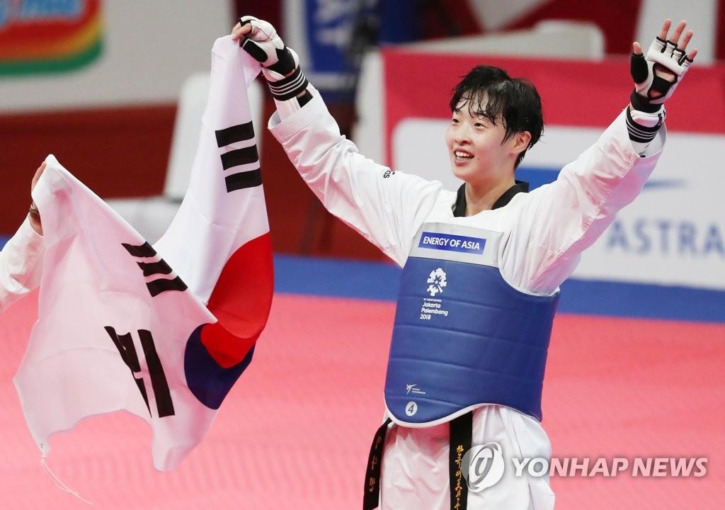 Азиатские игры-2018: 21 августа у южнокорейских спортсменов три золотые  медали