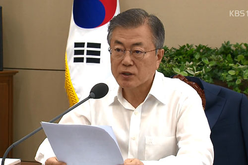Президент РК  провёл совещание по проблеме трудоустройства
