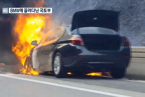 """국토부, 3년전부터 BMW 화재 접수 받고도 '모르쇠'...""""검증 능력 있나"""""""