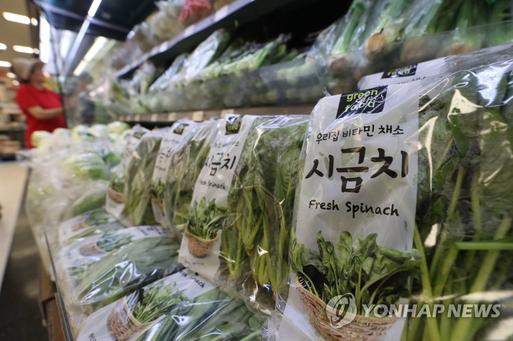S. Korea's Producer Prices Hit Near 4-Year High in July
