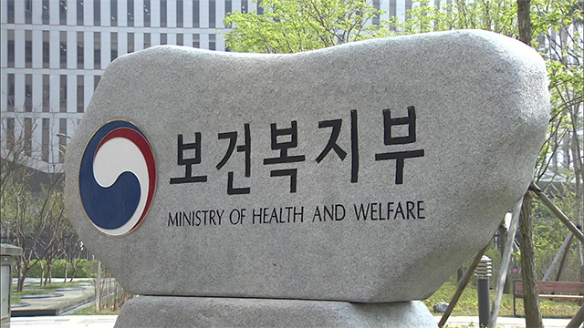 Gov't to Increase Minimum Amount of Basic Pension for Elderly to 25,000 Won