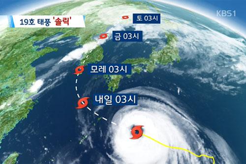 台風19号 6年ぶりに韓半島通過か