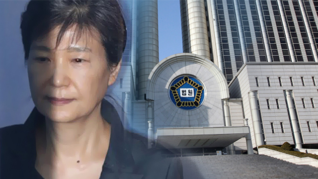High Court Bans Cameras at Ex-Pres. Park Sentencing