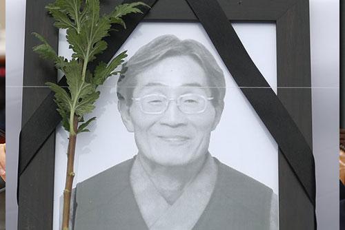 Police : l'affaire Baek Nam-ki constitue une nette violation des droits humains