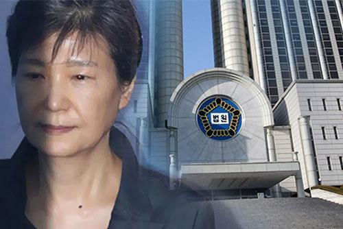법원, 박근혜 전 대통령 항소심 생중계 '불허'