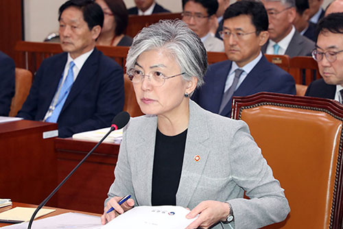 """외교부 """"북미, 폼페이오 방북 등 후속협상 일정 조율중"""""""
