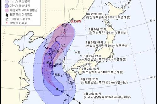 台風19号ソウルへ 済州空港は22日夜から航空機運行に支障