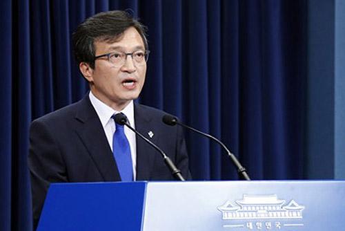 Cheongwadae Berharap Dialog Dua Korea dan AS Dipercepat