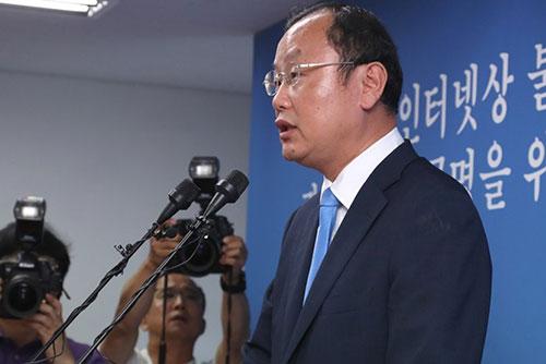 특검, 수사기간 연장 포기...27일 수사결과 발표