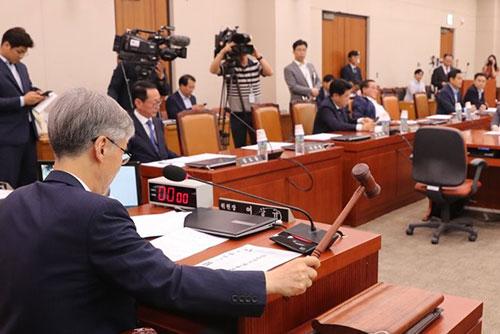 """드루킹 특검 종료…여당 """"당연한 결과"""" 야권 """"강한 유감"""""""