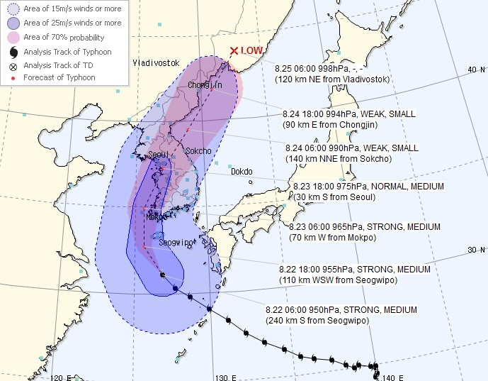 Typhoon Soulik Heading Up Toward Peninsula