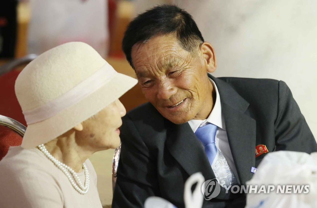 S. Korean Participants of Family Reunions to Return Wednesday