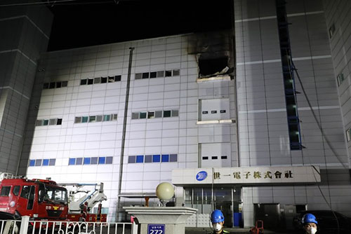 Nine People Killed in Massive Fire at Incheon Factory