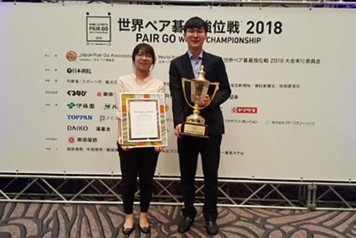 Park Jung-hwan und Choi Jeong siegen bei Go-Weltmeisterschaft für Zweierteams