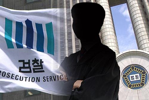 검찰, '헌재 정보 법원행정처에 보고' 의혹 현직 판사 소환