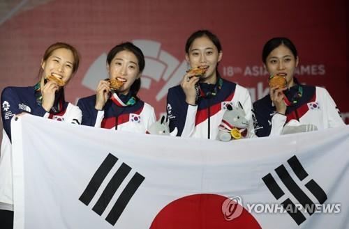 Азиатские игры-2018: 22 августа у южнокорейских спортсменов три золотые  медали