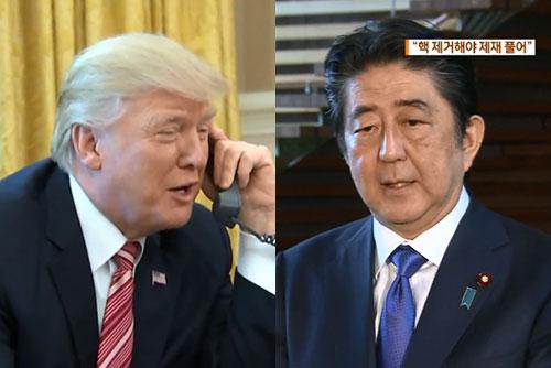 트럼프, '대북제재''좋은관계'동시 언급..의미는?