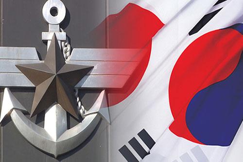 """국방부, 한일군사정보협정 연장키로…""""일본과 전략적 소통 필요"""""""