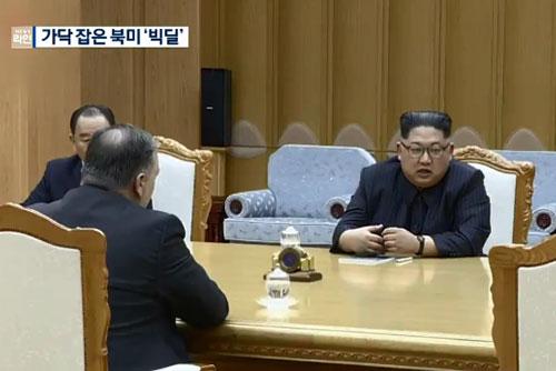 Trump annule le voyage de son secrétaire d'État en Corée du Nord