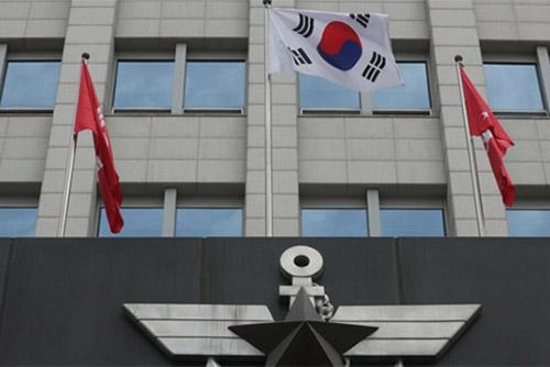 """""""Không liên hệ động thái trả đũa của Tokyo với Hiệp định đảm bảo thông tin quân sự chung Hàn-Nhật"""""""