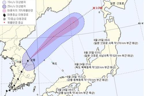 إعصار سولين يتجه إلى البحر الشرقي بعد مروره بكوريا