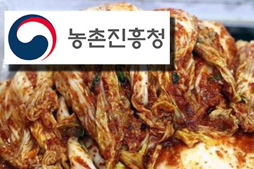 Расходы корейцев на заготовку кимчхи выросли на 13%