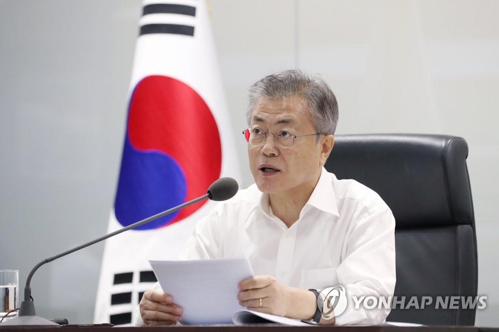 Zustimmungswert für Präsident Moon auf Rekordtief gefallen
