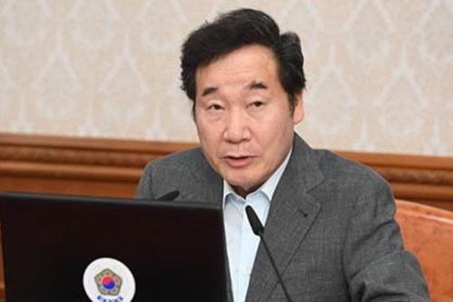 Parliamentary Speakers of S. Korea, Indonesia Discuss Cooperation