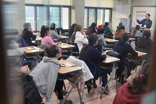 """""""현재 고1 학생, 2020년 11월19일에 수능…현 수능과 같은 체제로"""""""