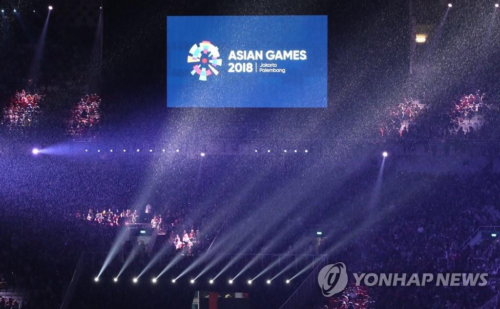 2018亚运会闭幕 韩半岛旗和K-pop成闭幕式焦点