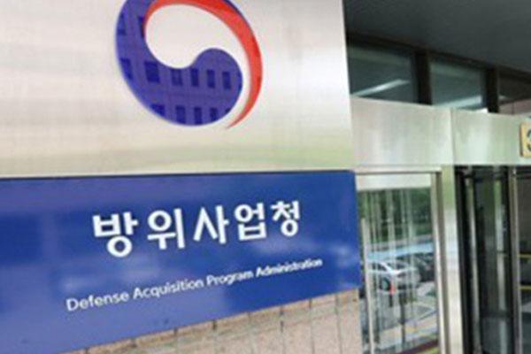 كوريا السادسة عالميا في تطوير جهاز مكافحة الأشعة تحت الحمراء الموجهة