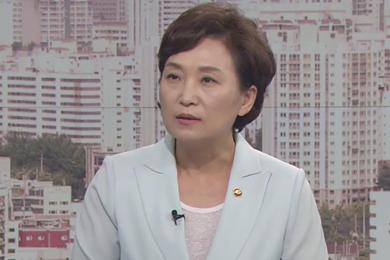 Landministerin spricht sich für höhere Immobiliensteuer aus