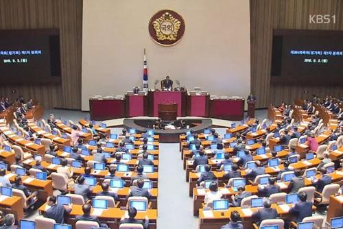 Законопроект о ратификации Пханмунчжомской декларации поступил в Национальное собрание РК