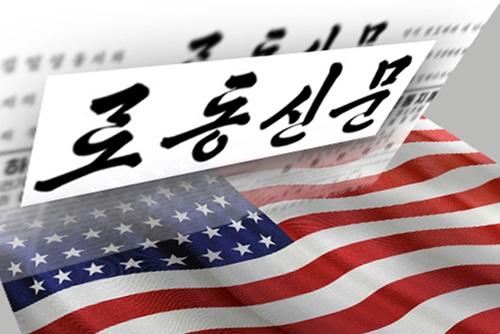 El diario Rodong enfatiza que todo depende de Estados Unidos
