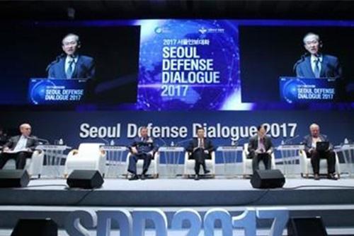 Đối thoại an ninh Seoul diễn ra từ ngày 12/9 đến ngày 14/9