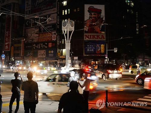 Moon spricht Japan nach Taifun- und Erdbeben-Schäden Mitgefühl aus