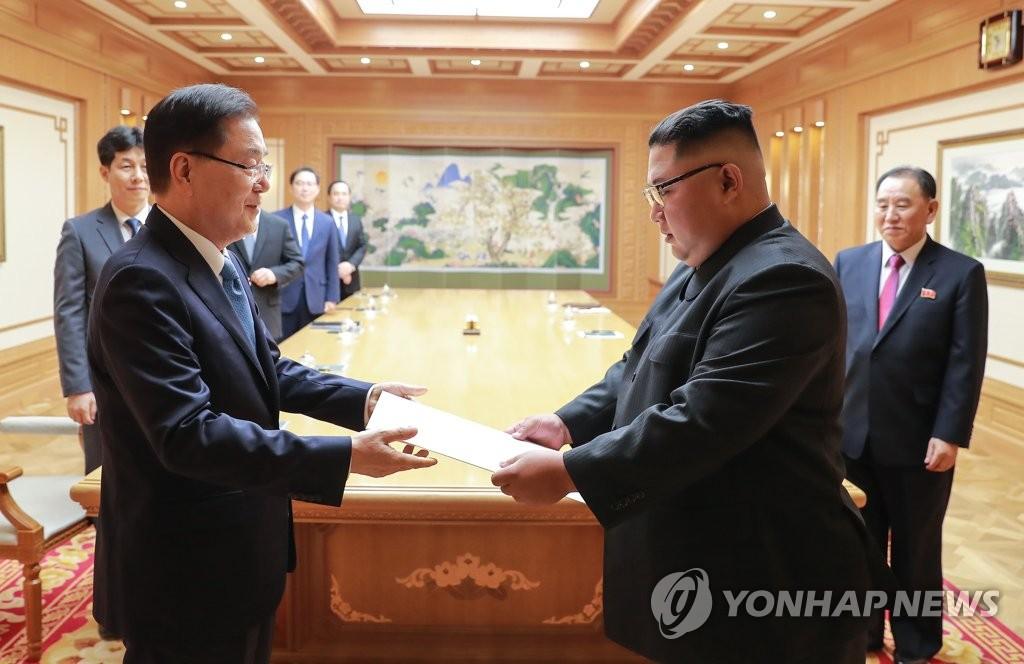 Moon's Special Envoys Return after Meeting Kim Jong-un