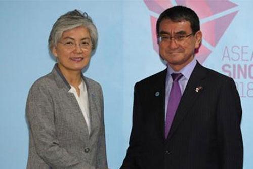 Südkoreanisch-japanisches Außenministertreffen nächste Woche in Hanoi