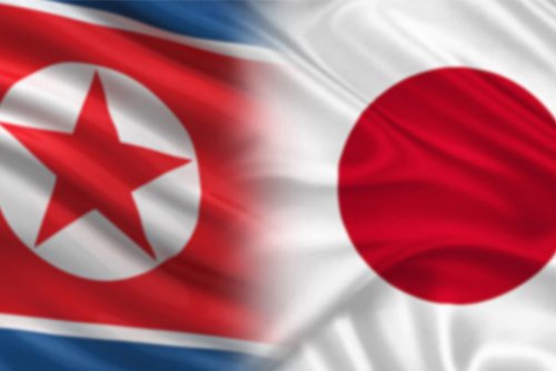 'N. Korea to Raise Forced Labor Issue in Talks with Japan'